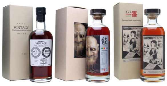 Karuizawa-whisky